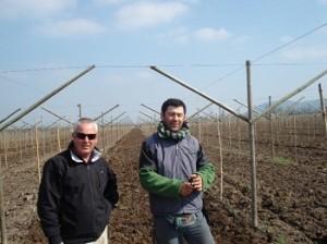 Nicolas-and-colleague-300x224
